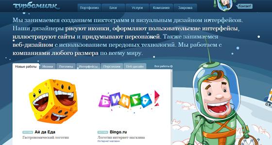 Nguồn cảm hứng website đến từ xứ sở Bạch Dương